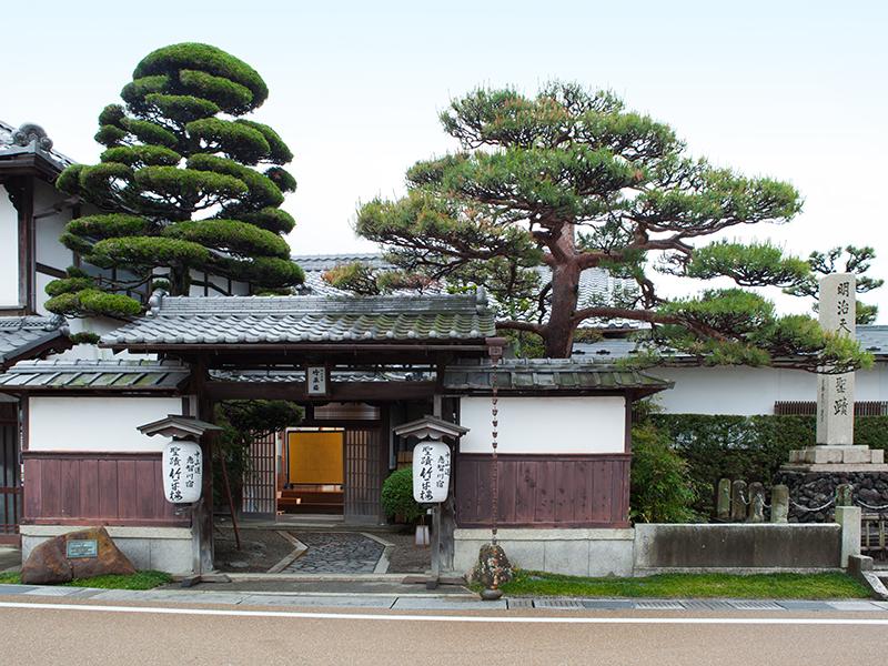 日本料理  竹平楼